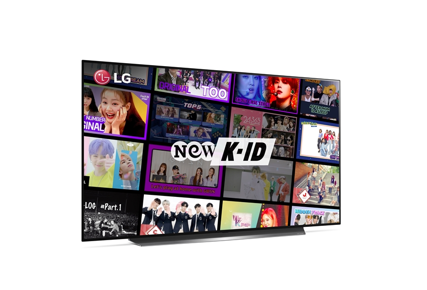 LG 올레드 TV(모델명: CX)에 한류 콘텐츠 채널을 띄운 모습.