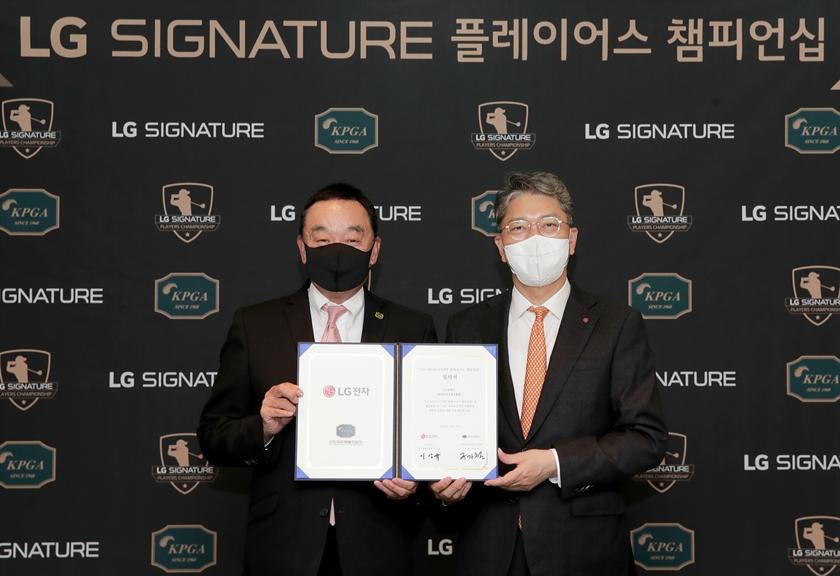 올해 마지막 KPGA 'LG 시그니처 플레이어스 챔피언십' 주최