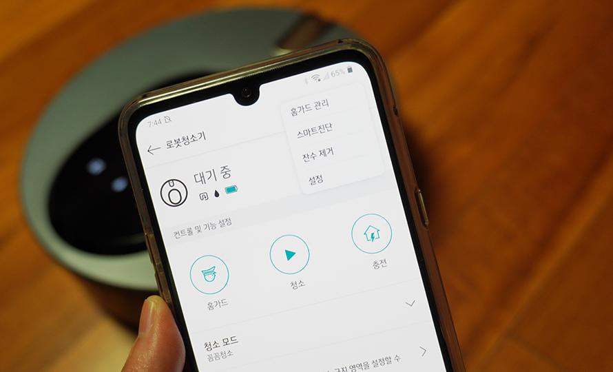 LG ThinQ 앱에 등록한 LG 코드제로 M9 ThinQ