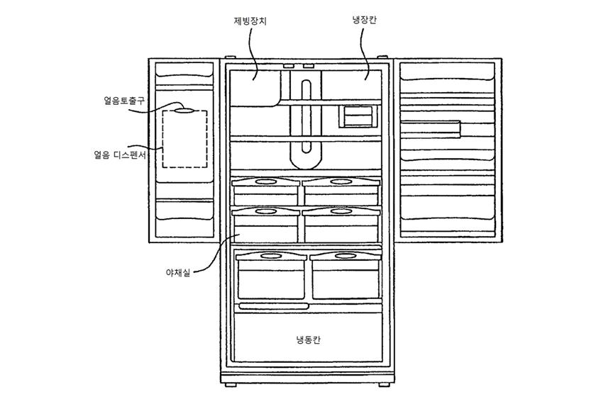 LG전자, 글로벌 가전업체 일렉트로룩스와 냉장고 제빙(製氷) 특허 라이센싱 체결