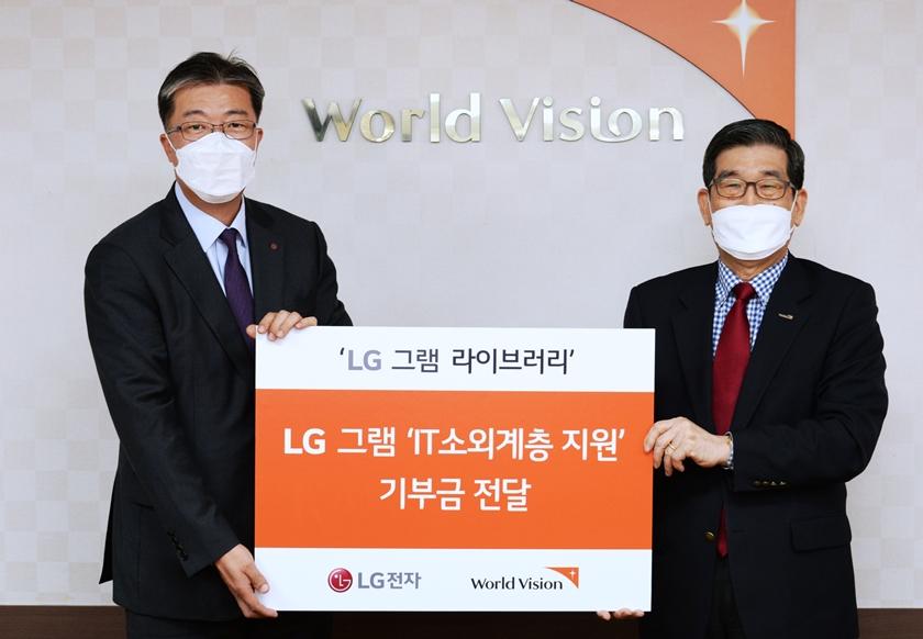 LG 그램, 고객과 함께 IT 소외계층 지원