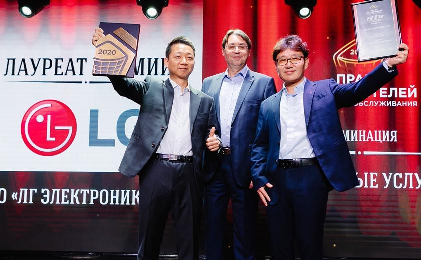 LG전자, 러시아 가전제품 서비스 2년 연속 1위