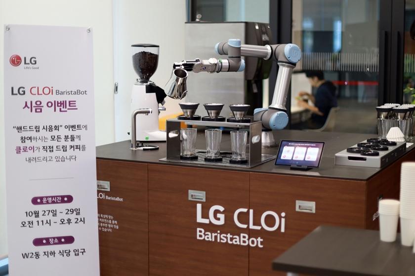 LG전자가 최근 서울 강서구 LG사이언스파크에서 임직원들을 대상으로 'LG 클로이 바리스타봇'을 소개하며 만족도 등을 조사하는 이벤트를 마련했다. LG 클로이 바리스타봇이 핸드드립 방식으로 커피를 만들고 있다.