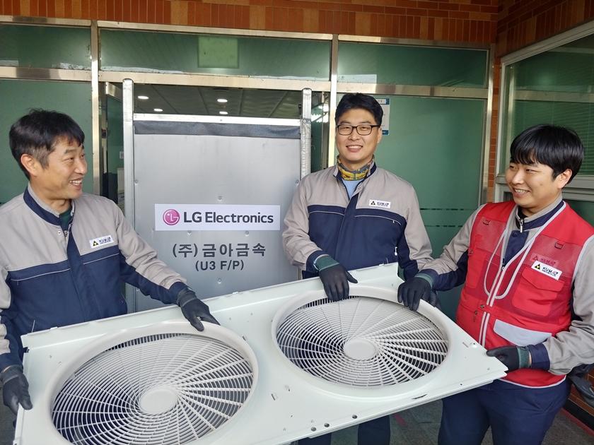 LG전자 협력사가 낸 아이디어 230건, 생산현장에 적용해 110억 원 비용절감