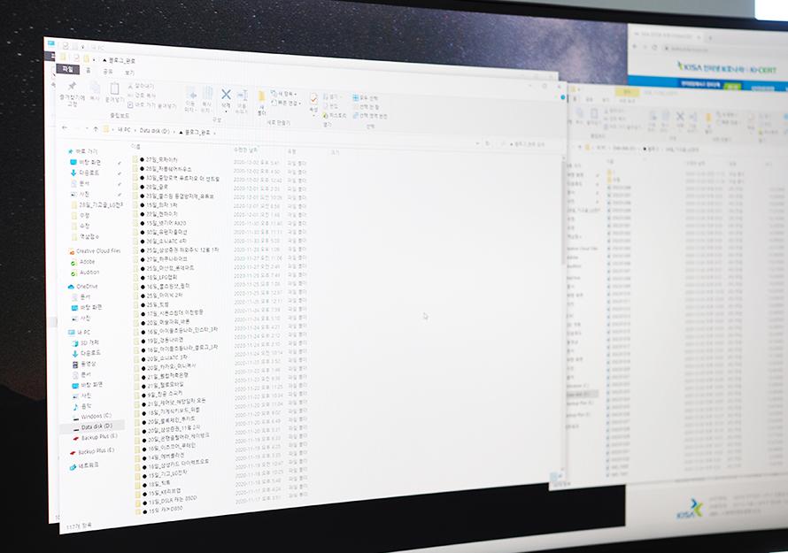 파일 정리하는 모니터 화면