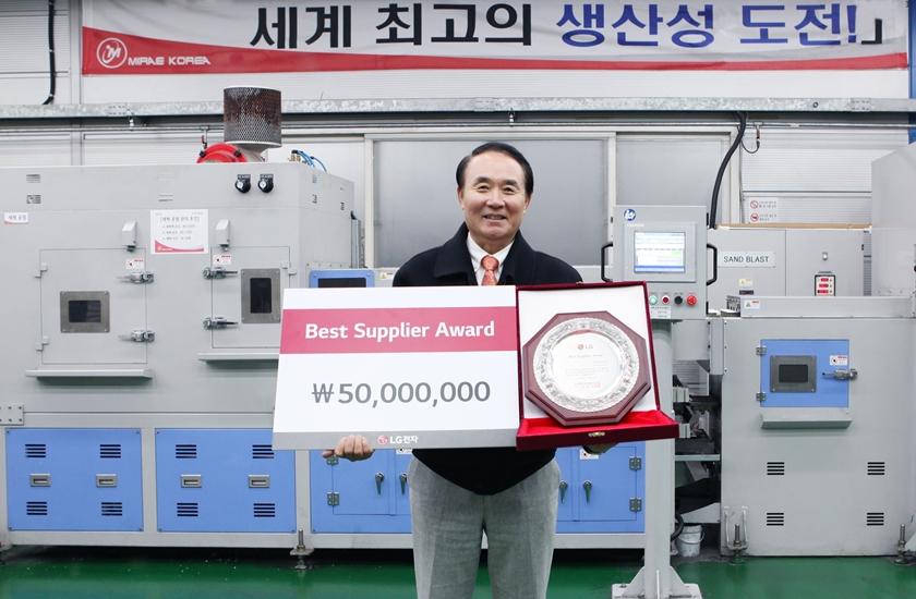 LG전자, 생산성 높인 우수 협력사에 6억원 포상