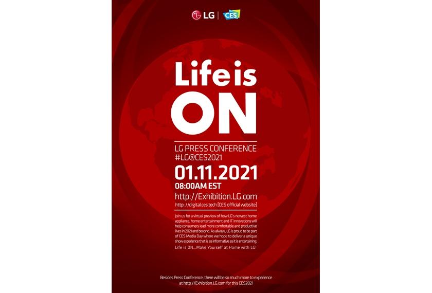 LG전자가 글로벌 미디어를 대상으로 발송한 'CES 2021' 프레스 콘퍼런스 초청장