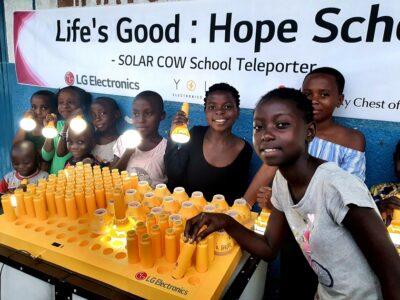 LG전자, 콩고민주공화국서 'LG 희망학교' 운영