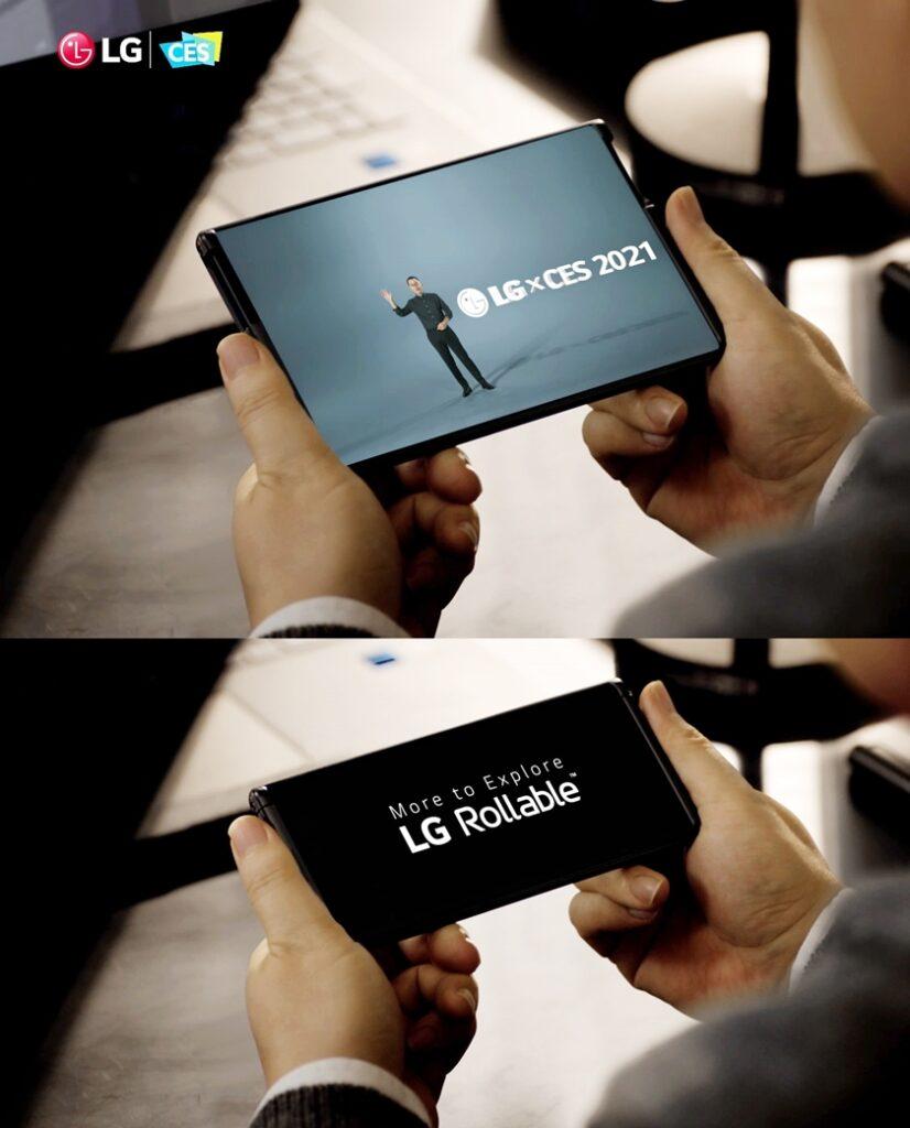 LG 롤러블 제품 사진