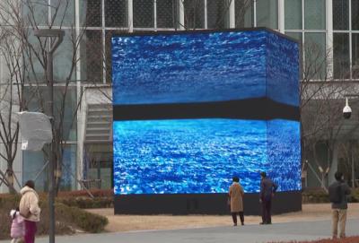 LG LED 사이니지 - 롯데타워 미디어 전시회 LED 사이니지 영상