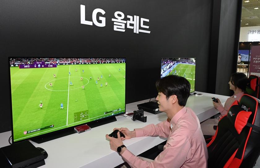 LG전자, '월드IT쇼 2021' 참가