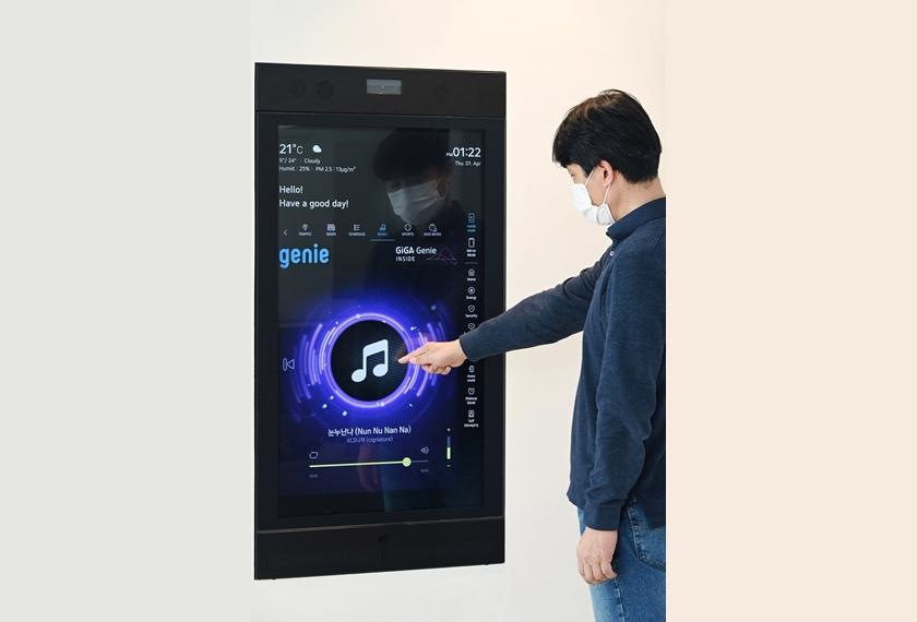 LG전자 직원이 경기도 판교에 있는 'LG 씽큐 홈'에서 스마트미러를 활용해 KT 기가지니가 제공하는 인공지능 서비스를 이용하고 있다.