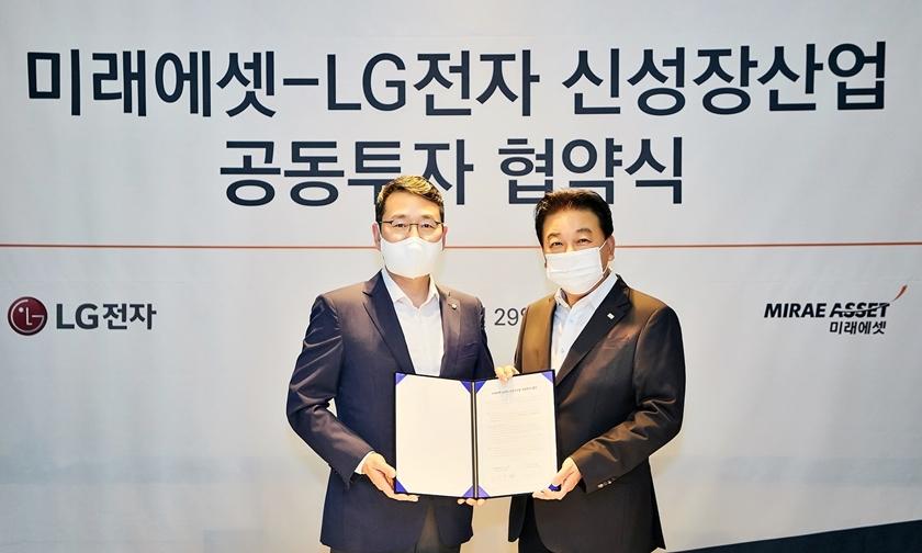 LG전자, 미래에셋그룹과 손잡고 신성장동력 발굴 위해 투자