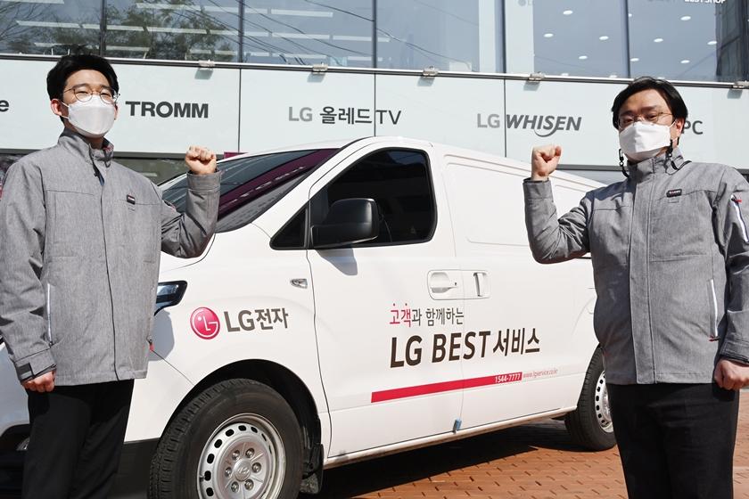 LG전자는 두 명의 엔지니어가 팀을 이룬 2인 전담 서비스를 확대 운영하며 고객에게 보다 빠른 서비스를 제공하고 있다. 서비스 엔지니어들이 2인 전담 서비스를 위한 차량 앞에서 포즈를 취하고 있다.