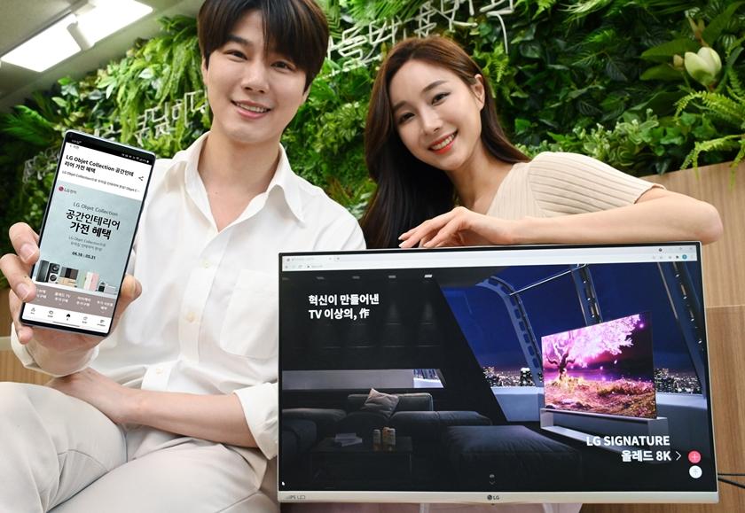 LG전자가 뉴노멀 시대의 언택트 소비 트렌트에 맞춰 국내 홈페이지를 개편했다. 고객은 홈페이지의 온라인 브랜드샵에서 제품을 검색하고 체험하고 구매할 수 있다. 모바일 환경에 최적화된 앱에서도 제품 체험과 구매가 가능하다.