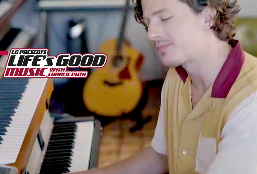 Life's Good 캠페인 '찰리 푸스'와 함께하는 뮤직 프로젝트!