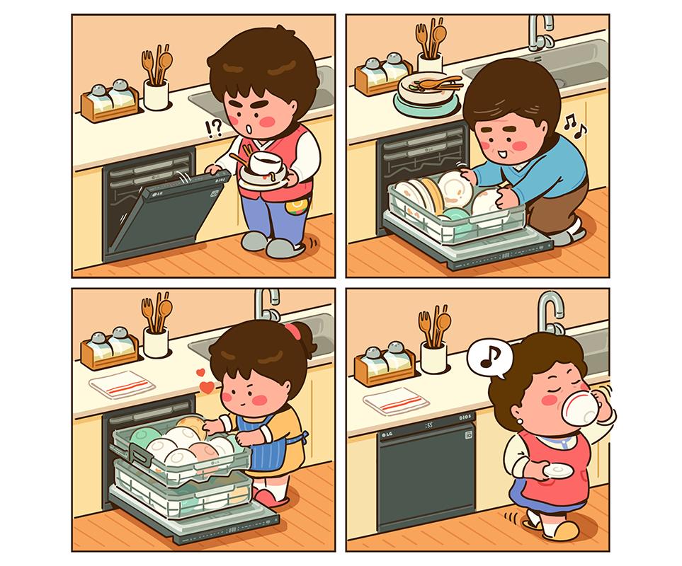 LG전자 x 캐리그로우 콜라보 작품, LG 디오스 식기세척기로 설거지를 하는 캐리 가족