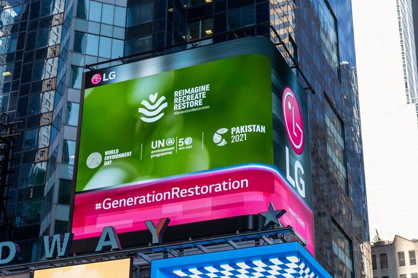 LG전자, 韓-美-英서 환경보호 캠페인 펼쳐
