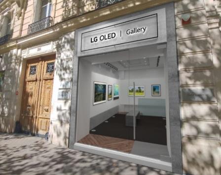 LG 올레드 갤러리 매장 모습