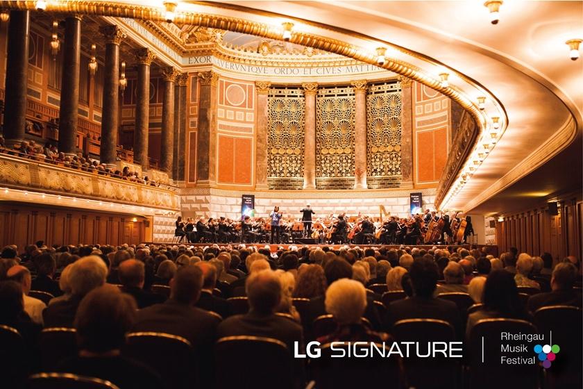 'LG 시그니처(LG SIGNATURE)'가 독일의 '라인가우 뮤직 페스티벌(Rheingau Musik Festival)'을 후원한다.