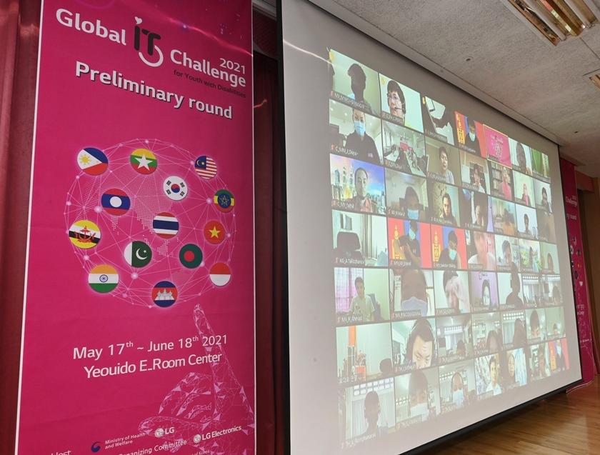 17일 열린  '글로벌장애청소년IT챌린지' 대회 개최식에 글로벌 참가자들이 온라인으로 참여한 모습.