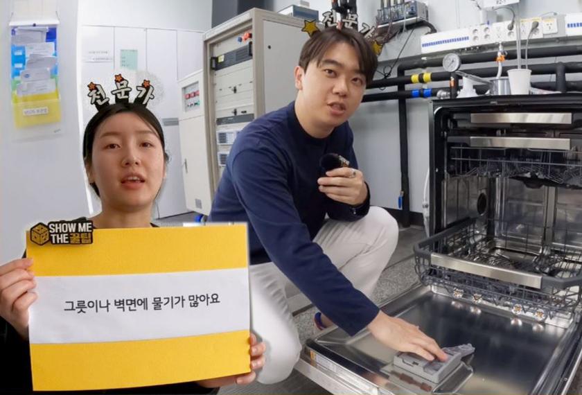 [쇼미더꿀팁] 식기세척기 사용법! LG 디오스 오브제컬렉션 식기세척기 스팀