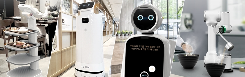 LG전자 서비스 로봇 사진(왼쪽부터 LG클로이서브봇(선반형/서랍형),  LG클로이가이드봇, LG클로이셰프봇).