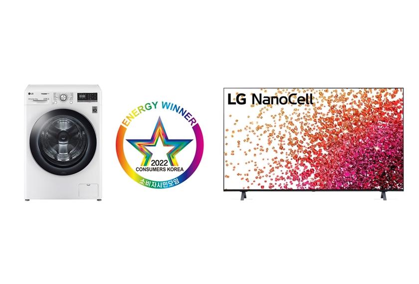 에너지대상에 선정된 트롬 세탁기 씽큐(사진 왼쪽)와 나노셀TV.