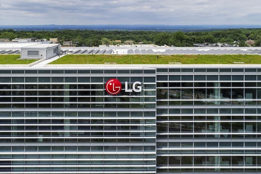 LG전자, '환경을 생각하는 건물' 늘린다
