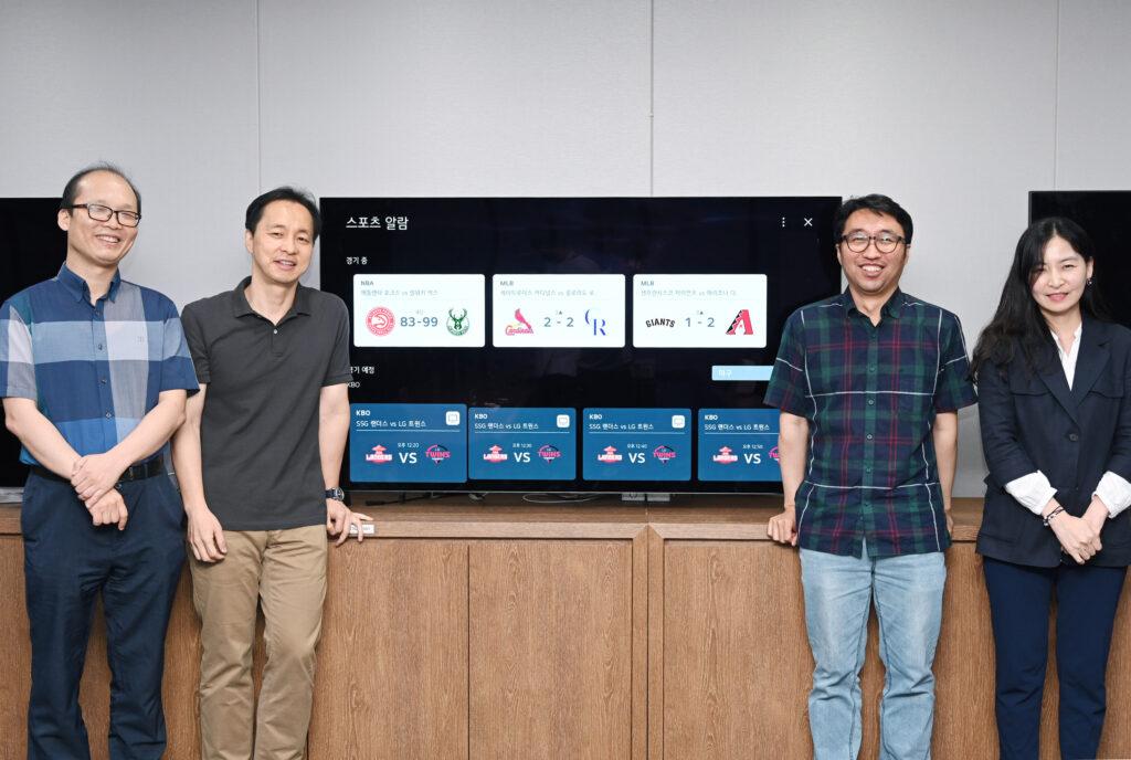 (왼쪽부터) LG전자 HE연구소 박태진 팀장, 곽창민 책임, 손철민 책임, 서주현 책임