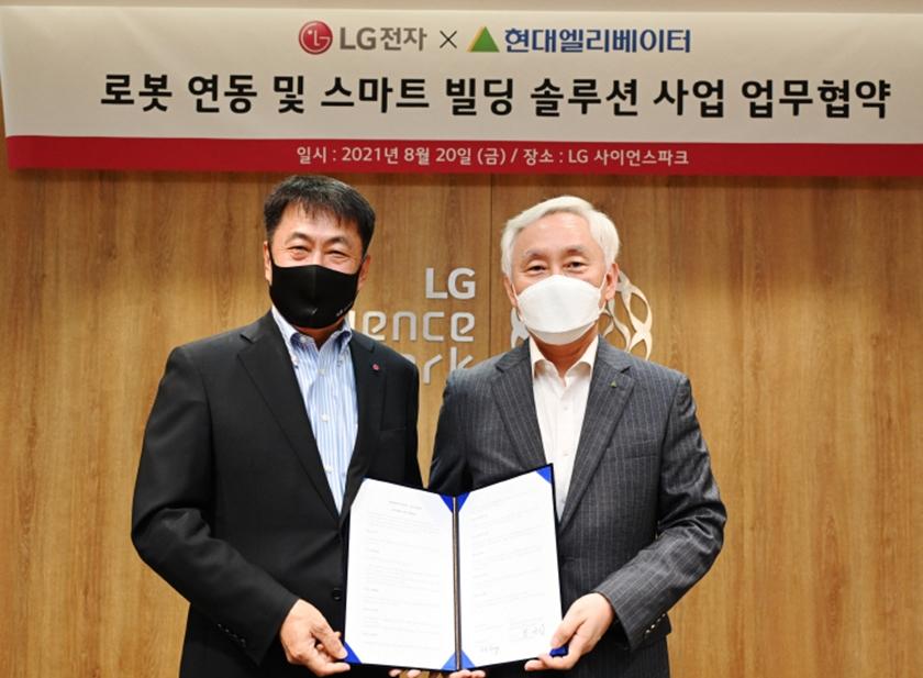 LG전자, 현대엘리베이터와 손잡고 로봇연동 및 스마트빌딩솔루션 사업 박차