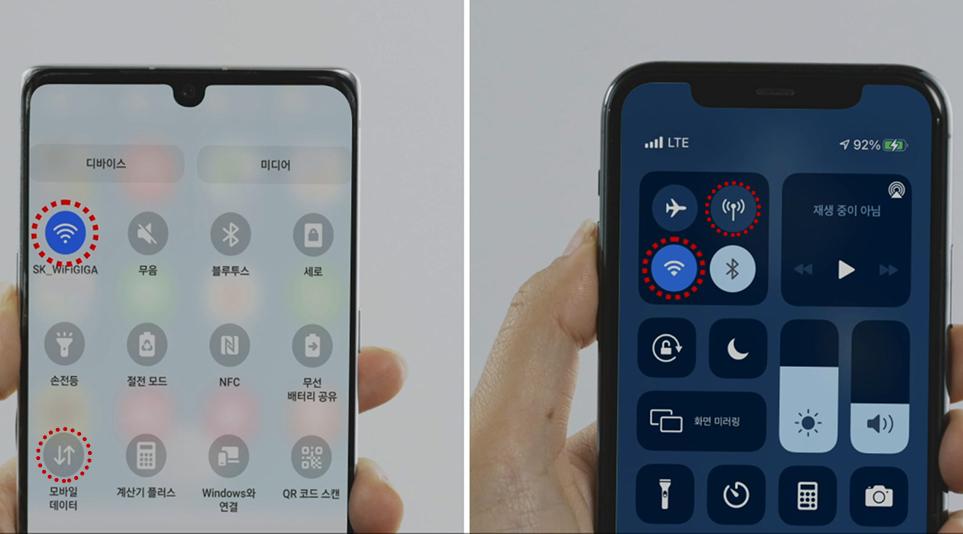 LG ThinQ 앱 사용 시 셀룰러 데이터 해제 및 Wi-Fi 연결 필요