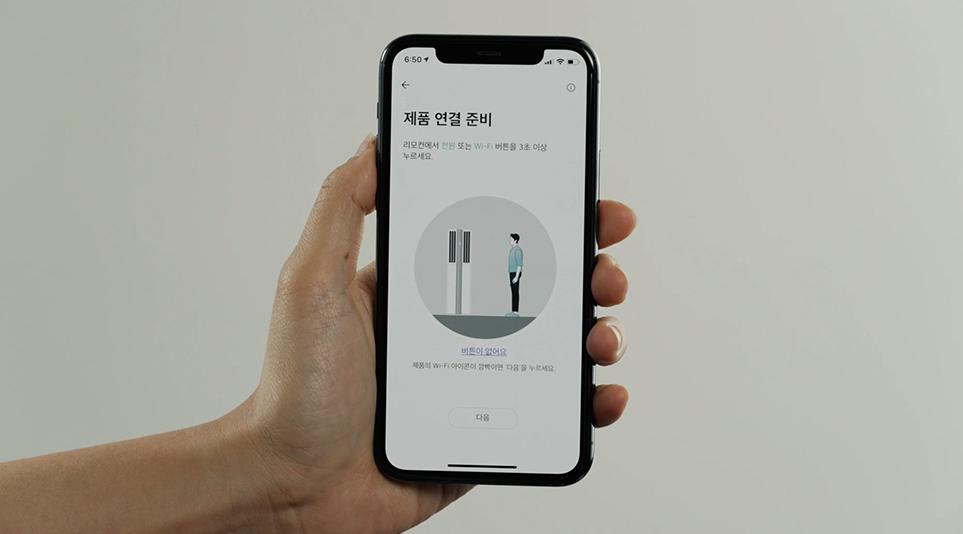 가정 내 Wi-Fi를 통해 제품을 LG ThinQ앱에 쉽게 연결할 수 있다