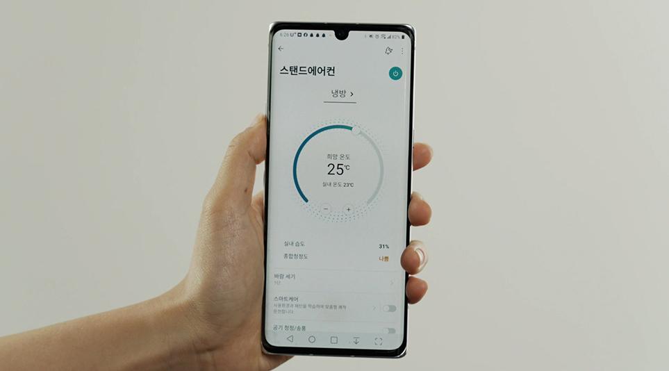LG ThinQ 앱과 제품 연결 후 확인 가능한 제품 정보