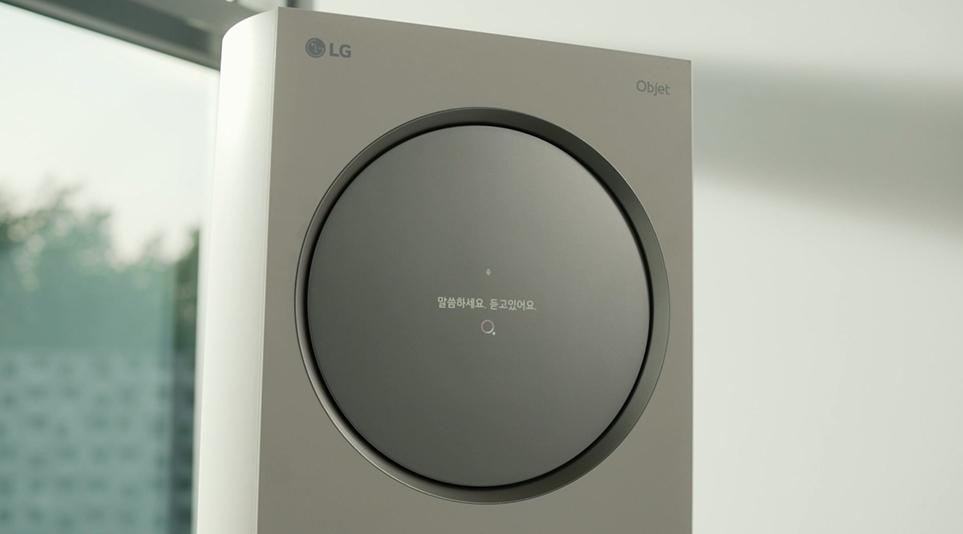 음성인식 기능을 활용하면 사용자의 목소리만으로 LG 휘센 타워의 기능 동작이 가능하다