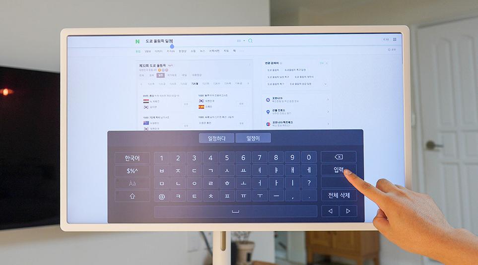 가상 키보드 탑재로 웹서핑도 용이한 LG 스탠바이미