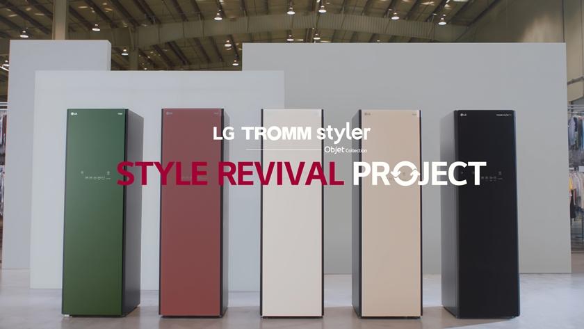 LG 트롬 스타일러 의류 업사이클링 캠페인 영상 1천만 뷰 돌파
