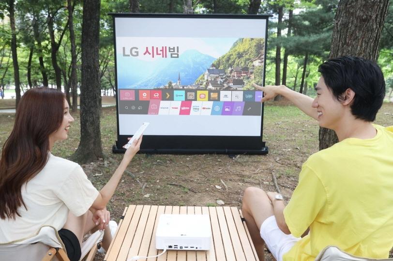 'LG 시네빔' 신제품 출시