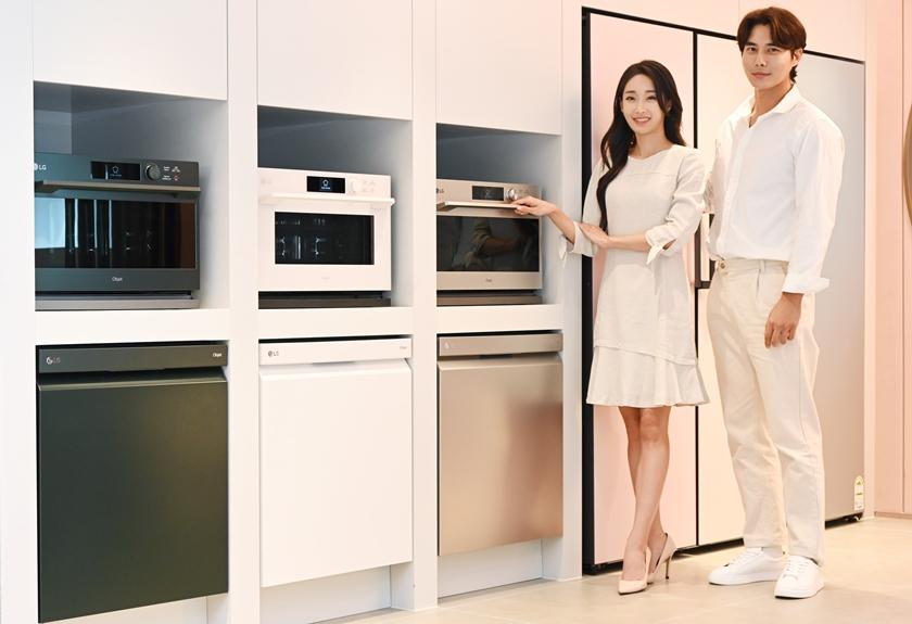 LG전자 주방가전이 한가위 요리·설거지 부담 줄여줘요