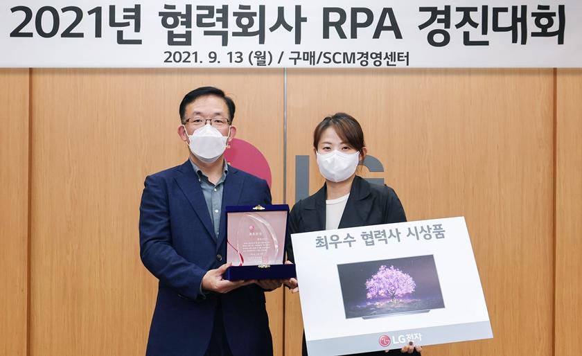 LG전자, 相生 위해 협력사 RPA 도입 돕는다