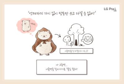 [고슴맨의 탈모 치료 스토리] 제 2탄: 안드로겐성 탈모 치료법은?