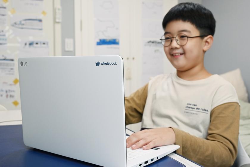 LG전자, 웨일북 출시 최적의 비대면 교육 솔루션 제공