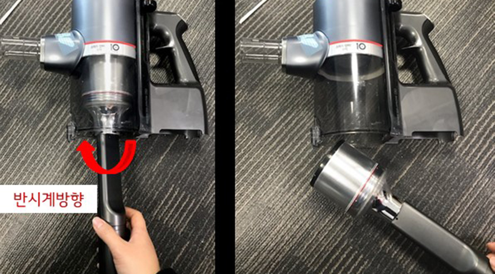 틈새 흡입구를 활용해 분리 가능한 LG 코드제로 A9S 먼지 분리 장치