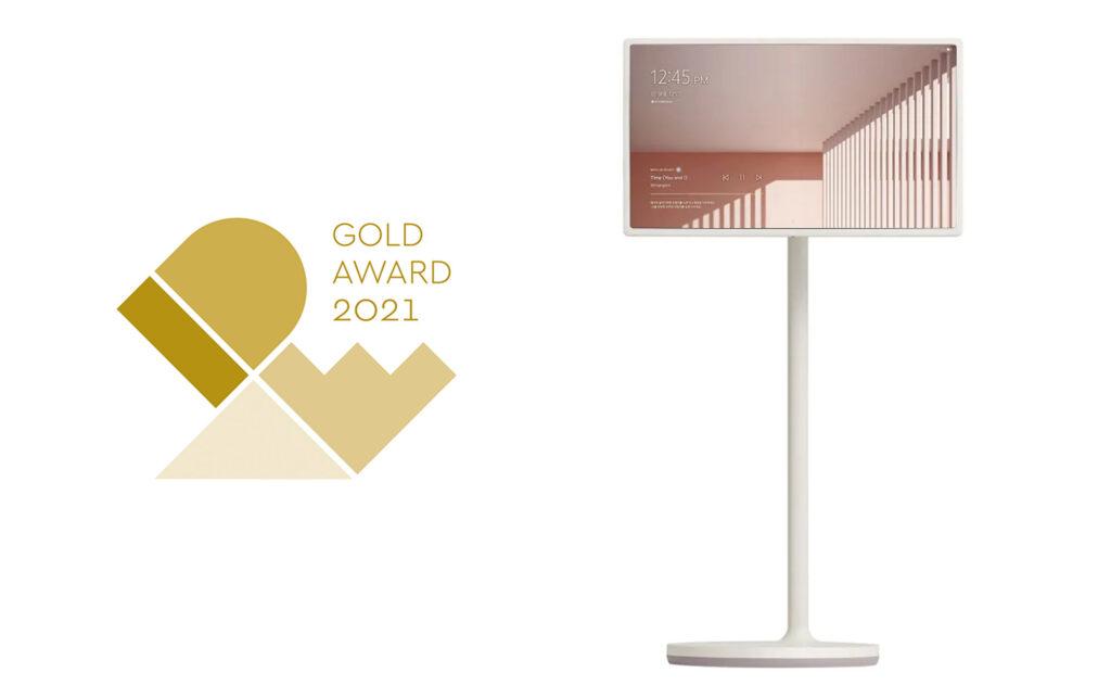 IDEA 2021에서 최고상(Gold)을 수상한 LG 스탠바이미(StanbyME).