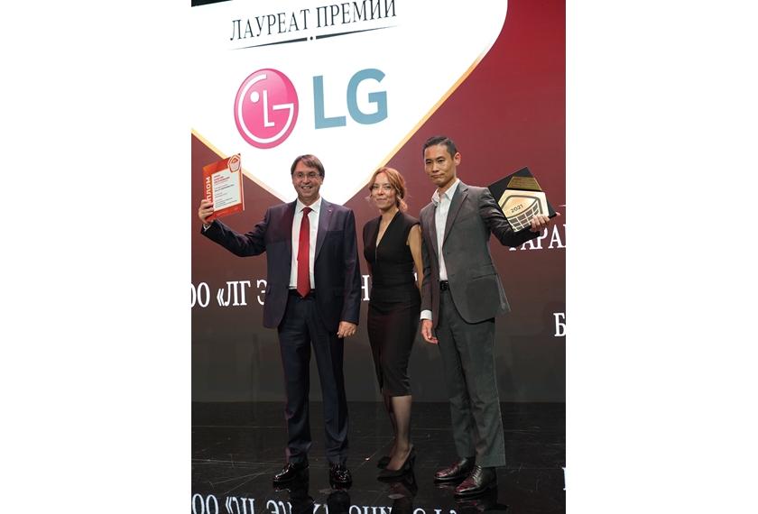 LG전자, 러시아서 가전 서비스 3년 연속 1위