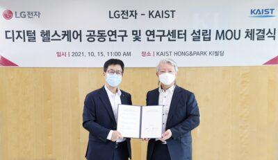 LG전자-KAIST, '디지털 헬스케어 연구센터' 설립 협약