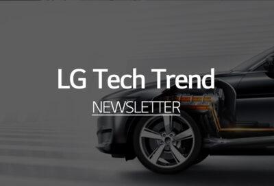 vol.45 🚗 미래차 기술의 다크호스, LG전자의 독보적인 모터기술!