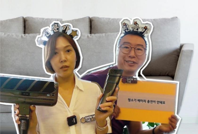 [쇼미더꿀팁] 청소기 궁금증 해결! LG 코드제로 A9S 오브제컬렉션 & LG 올인원타워