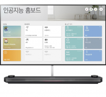 LG 올레드 TV, 2세대 인공지능 앞세워 프리미엄 TV 대세 굳힌다