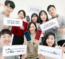 LG G8 ThinQ의 넘치는 매력, 미리 경험해보세요